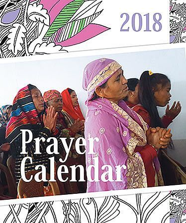 2016 United Methodist Women Prayer Calendar